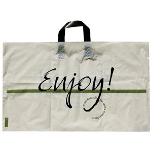 Restaurant Carry-Out Frosted Soft Loop Bags
